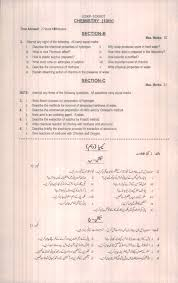 bise malakand board ssc 9th 10th model papers 2017 download