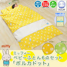 Duvet Baby Emoor Co Ltd Rakuten Global Market Miffy Miffy Baby Bedding 6