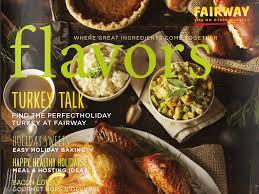 magazine fairway market