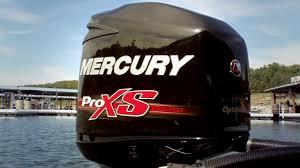 mercury u0027s optimax pro xs for 2013 the next bite season 9