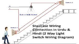 two way switch wiring diagram for two lights floralfrocks
