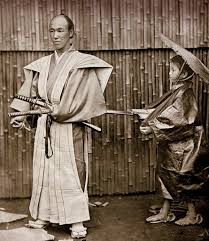 the samurai and his attendant life and protocol in old japan
