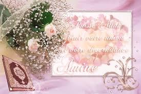 inchallah un mariage si dieu le veut rencontre musulmane pour mariage inchallah lieu de rencontre yverdon