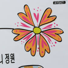 40x60cm baby room cartoon flower craft butterfly stickers window