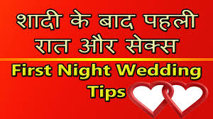 wedding tips how to satisfy a in bed after marrige of wedding