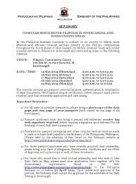 advisory consular services for philippine embassy in new