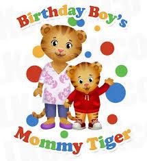 daniel tiger iron on transfer birthday boy u0027s mommy tiger style