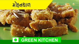 mohanthal mohanthaal gujarati sweet mithai by green kitchen in
