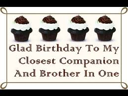 55th Birthday Quotes Happy Birthday Wishes For Brother Happy Birthday Quotes For