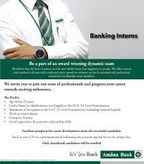 banking interns at amana bank plc career first banking jobs