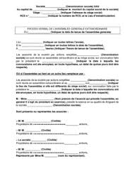 transfert siege social sarl exemple de lettre gratuit de pv assemblée générale extraordinaire
