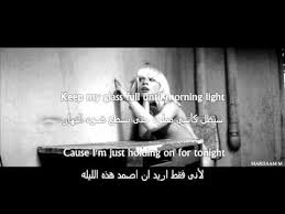Chandelier Meaning Sia Sia Chandelier Lyrics مترجمة Youtube