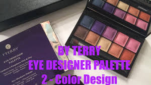by terry eye designer palette 2 color design tutorial youtube