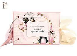 bridal shower photo album kristabella creations hen party scrapbook album personalized