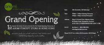 Opening Ceremony Invitation Card Design Grand Opening Invitation Template Neepic Com