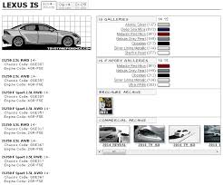 lexus paint colors paint codes and media archive for lexus is lexus is forum