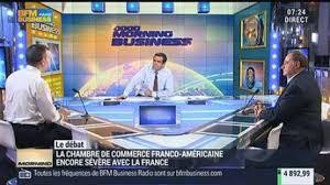 chambre de commerce franco am駻icaine hd wallpapers chambre commerce franco americaine 35mobile9 gq