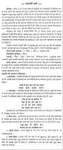 Examples Of Biography Essays Biography Essay Essay On The Biography Of Mahadevi Verma In Hindi