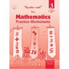maths practice worksheets for class 3 india best 25 grade 2 math