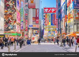 imagenes tokyo japon akihabara tokio japón foto editorial de stock sepavone 145137965