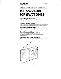 sony radio sony radio icf sw7600g pdf user u0027s manual free download