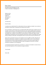 cover letter for teaching position higher education cover letter
