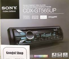 sony cdx gt200 wiring diagram on popscreen