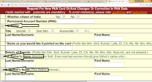 pan card correction in 8 easy steps