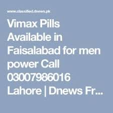 vimax oil in islamabad increase your size call 03007986016