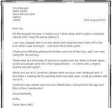 ideas of sample of complaint letter to courier service about job