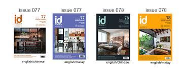 English Home Design Magazines Magazine Malaysia Interior Design Home Living Magazine