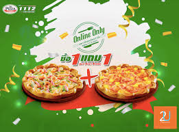 cuisine pizza the pizza company buy 1 get 1 free promotion2u โปรโมช นท ย
