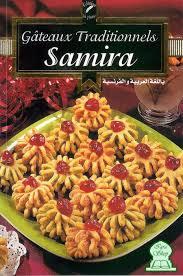 cuisine samira gateaux gâteaux traditionnels samira 2 collectif livre