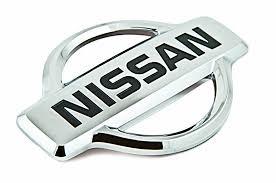 nissan black logo nissan logo latest auto logo