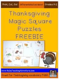 classroom freebies free thanksgiving vocabulary k 2 puzzle