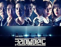 dramanice my queen ep drama korea list cinemark movies 14 cedar hill tx