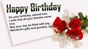 wonderful birthday wishes for best birthday wishes best happy birthday wishes sms and messages