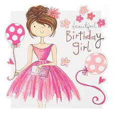 girl birthday greeting cards lewis anniversary birthday wishes