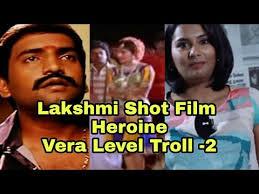 Film Memes - lakshmi short film heroine vera level troll soppana sundhari