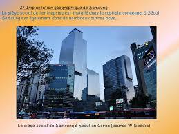 siege social de samsung siege social samsung 51 images microsoft corporation cost value