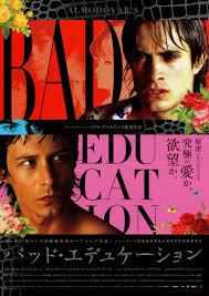 Bad Education La Mala Educacion Aka Bad Education Dir Pedro Almodóvar 2004
