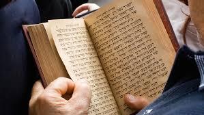 my siddur common prayer words my learning