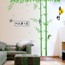 online get cheap 3d wall stickers giant aliexpress com alibaba free shipping 2pc set fashion removable giant 3d bamboo wall decals home decor wall stickers living room wall pictures