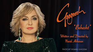 persian halloween party london googoosh schedule dates events and tickets axs