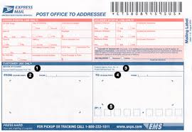 how to send usps express mail