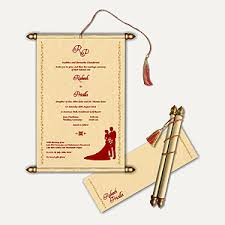 wedding invitations designs hindu islamic sikh catholic