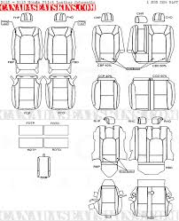 honda cbd 2009 2015 honda pilot dealer pak leather upholstery kits