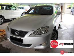 lexus sedan price malaysia 2008 lexus is250 for sale in malaysia for rm63 800 mymotor