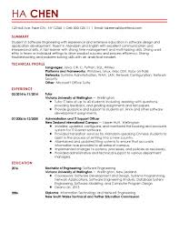 software engineer resume resume template entry level professional entry level software