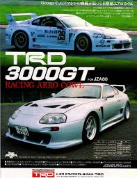 jdm supra toyota supra jdmeuro com jdm wheels and trends archive page 3